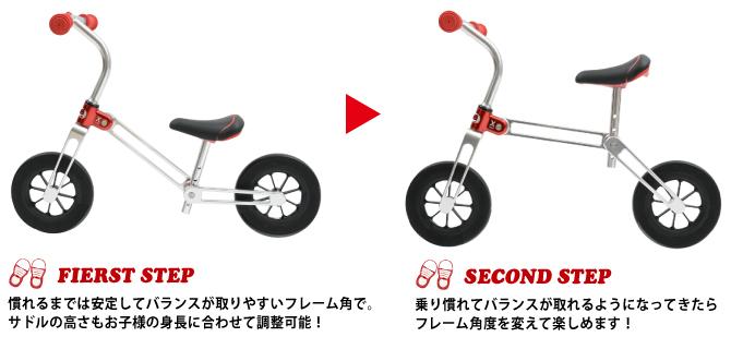 XZONE(エックスゾーン) X mini PUSH BIKE (エックスミニ プッシュバイク)