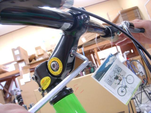自転車の 自転車 ハンドル 交換 六角レンチ : 自転車メンテナンス>ハンドル ...