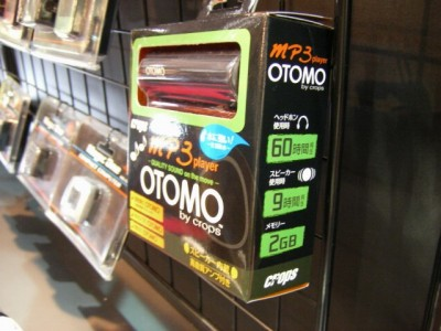 CROPS(クロップス)のスピーカー内蔵携帯音楽プレイヤー「OTOMO」
