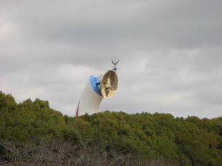 万博公園のシンボル・太陽の塔
