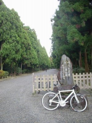 明治天皇陵への入り口