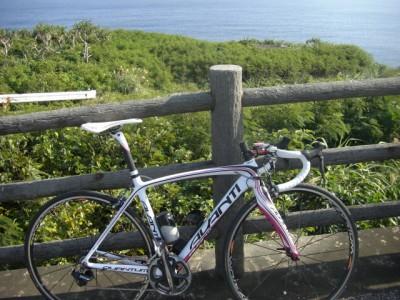 New Bike AVANTI