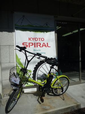レンタサイクル京都スパイラル入口