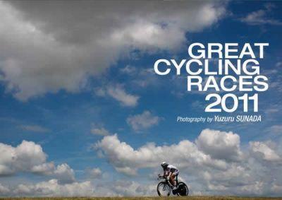 J SPORTS 2011サイクルロードレースカレンダー(壁掛) 「GREAT CYCLING RACES 2011」