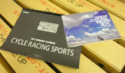 J SPORTSロードレースカレンダーとSHIMANOカレンダーの比較
