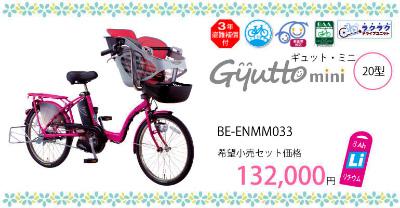 Panasonic(パナソニック)Gyutto(ギュット)