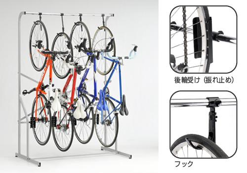 自転車の 自転車 壁掛け 縦 : 自転車の収納に困っていません ...