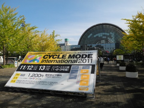 CYCLE MODE 2011 大阪
