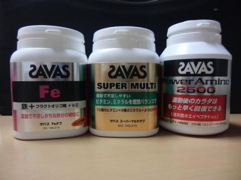 SAVAS(ザバス) Feタブ&スーパーマルチタブ&パワーアミノ2500