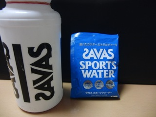 SAVAS(ザバス) スポーツウォーター