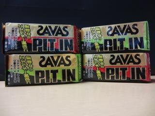SAVAS (ザバス) Pit In Liquid (ピットインリキッド)