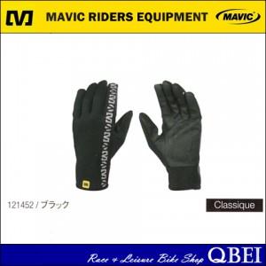 MAVIC (マヴィック) Neptune Glove (ネプチューン グローブ)