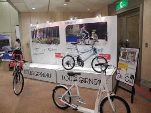 LouisGarneau(ルイガノ)電動アシスト自転車