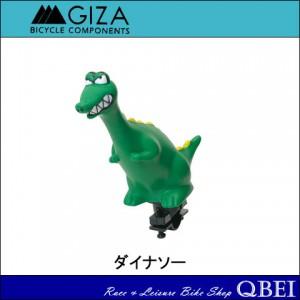 pukapukaHorn dinosaur