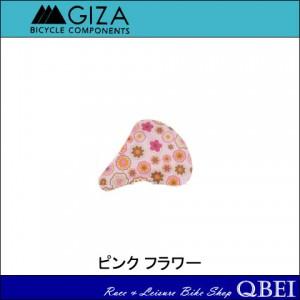 saddleCover pinkflower