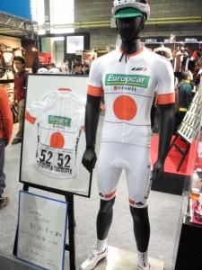 新城幸也選手2013年全日本チャンピオンジャージ