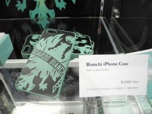 Bianchi iPhone Case