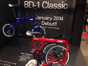 サイクルモード2013 BD-1 Classic