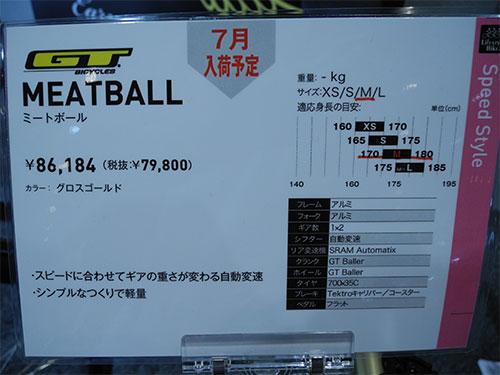 meatball4