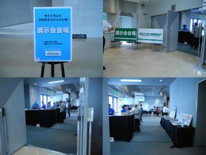 tenjikai_entrance