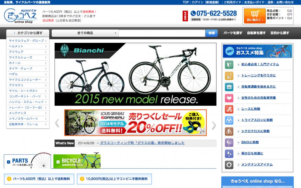 スクリーンショット 2014-08-29 19.33.01