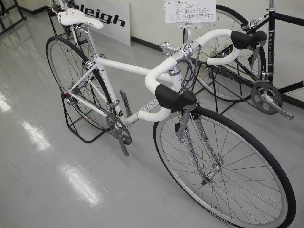 ... | はんなりと自転車 from京都