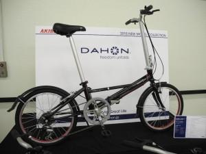 DAHON(ダホン)2015年モデル Impulse D6(インパルスD6)