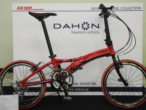 DAHON(ダホン)2015年モデル Visc.P20(ヴィスクP20)