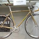 DSCN5559