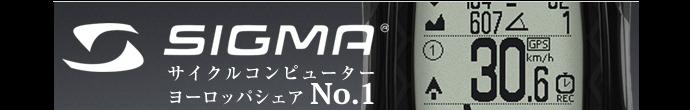 sigma690×110
