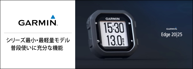 garmin-670-240