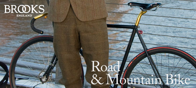 Road & Mountain Bike