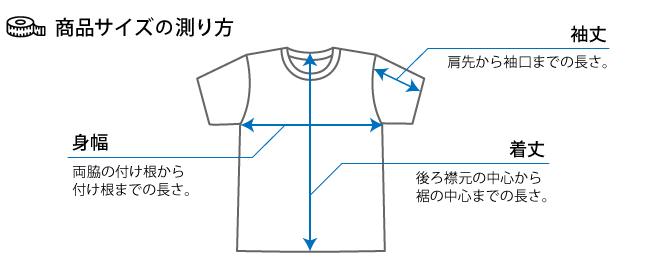BIKOT(ビコット) 水陸両用メンズ半袖 Tシャツのサイズ表