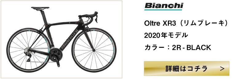 ヒカル ロードバイク 自転車 動画
