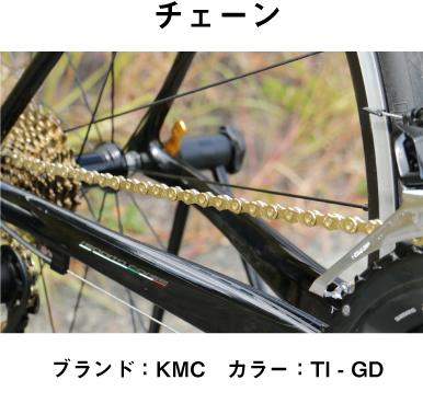 チェーン ヒカル ロードバイク 自転車 動画