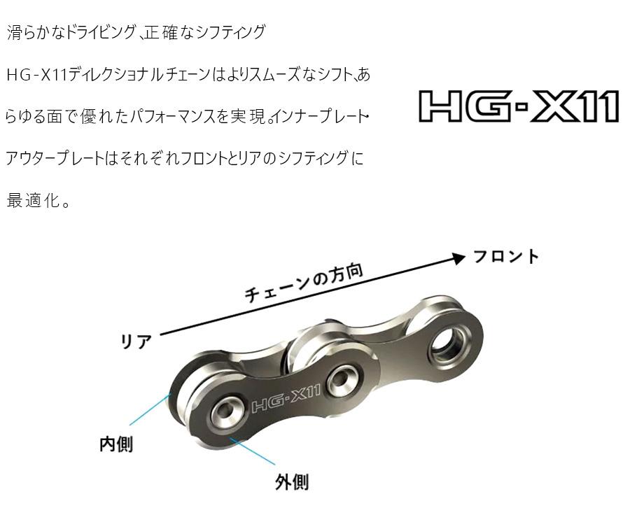 Shimano Dura Ace FC-R9100-P Left Crank Fixing Ring