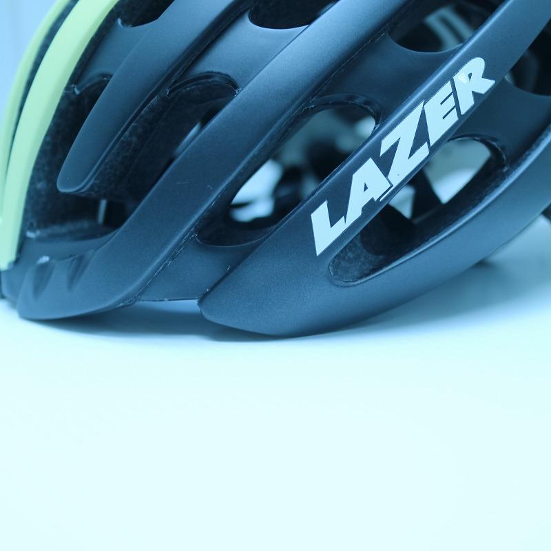 lazer z1