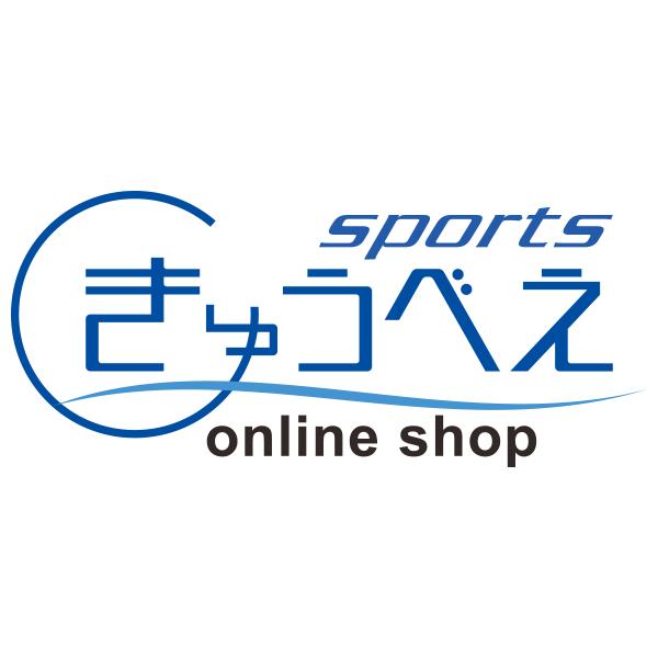 きゅうべえonline shop | 初心者にも敷居の低いロードバイク・クロスバイクの通信販売店 ビアンキ等の正規販売店