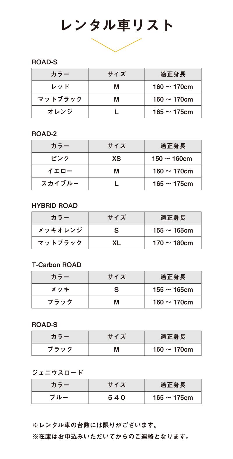 京都 大原 鞍馬 八瀬 サイクリング ツアー