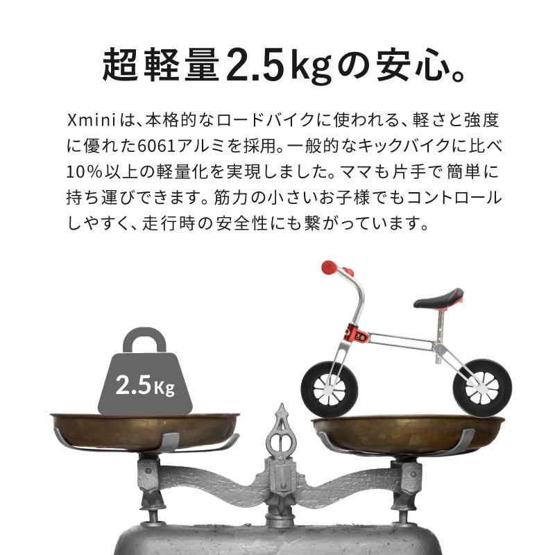 キックバイク,ストライダー,超軽量2.5kg,2歳から,5歳まで,ペダルなし