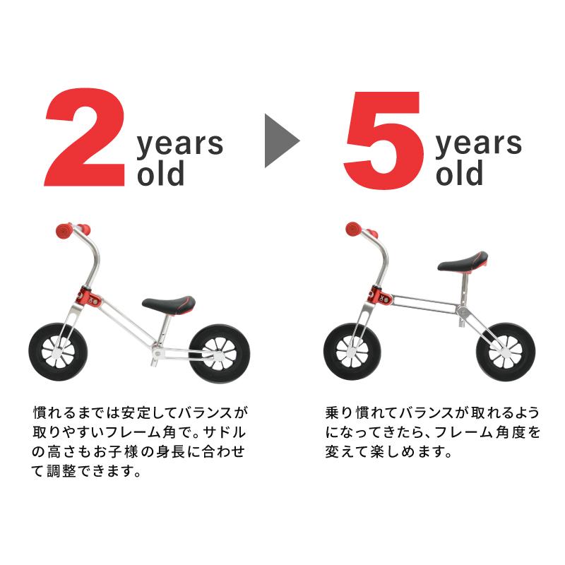 キックバイク,ストライダー,2歳から,5歳まで,ペダルなし