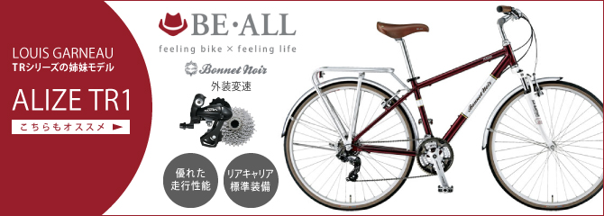 BE-ALL ビーオール Bonnet Noir ALIZE TR1 ボネノワール アリゼTR1