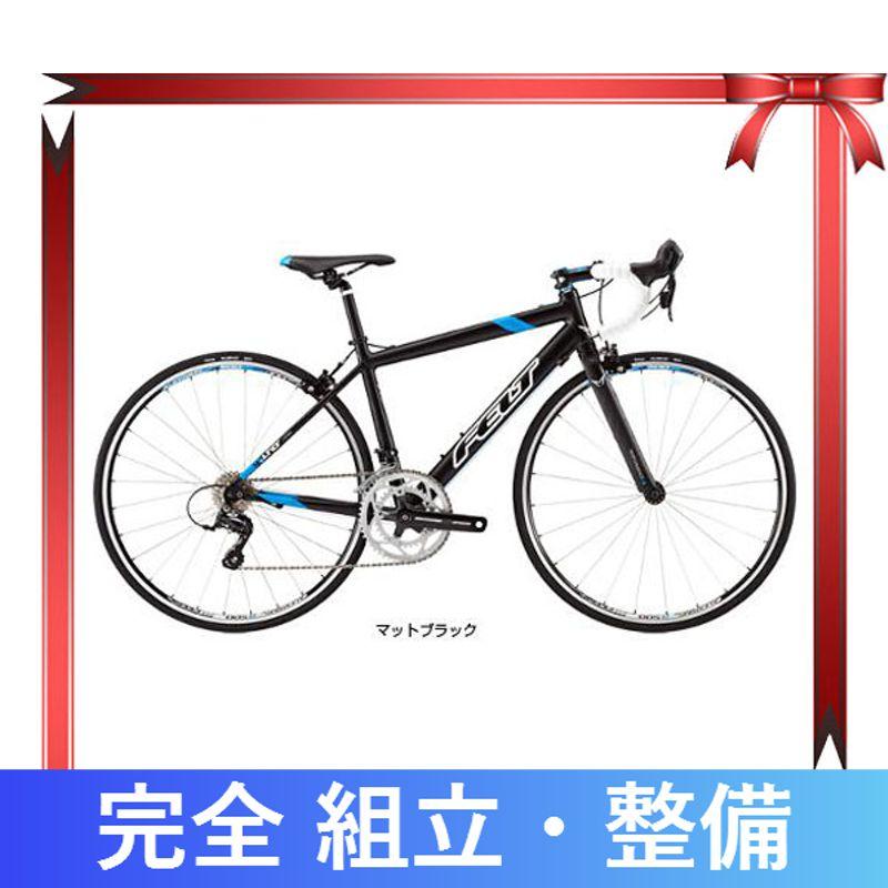 自転車の ジオス 自転車 ジュニア : ... 自転車】【650cキッズ用ロード