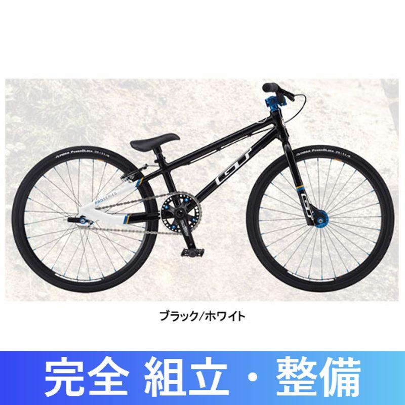 自転車の ジオス 自転車 キッズ : ... 自転車】【20インチキッズ用MTB