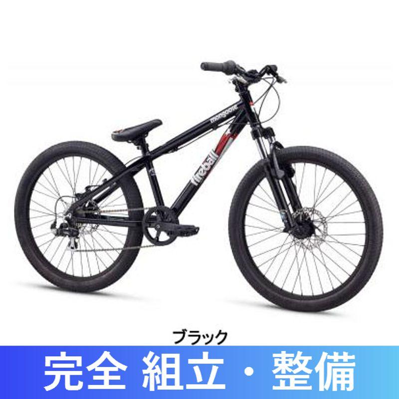 自転車の キッズ 自転車 おすすめ : 24インチのジュニア・キッズ用 ...