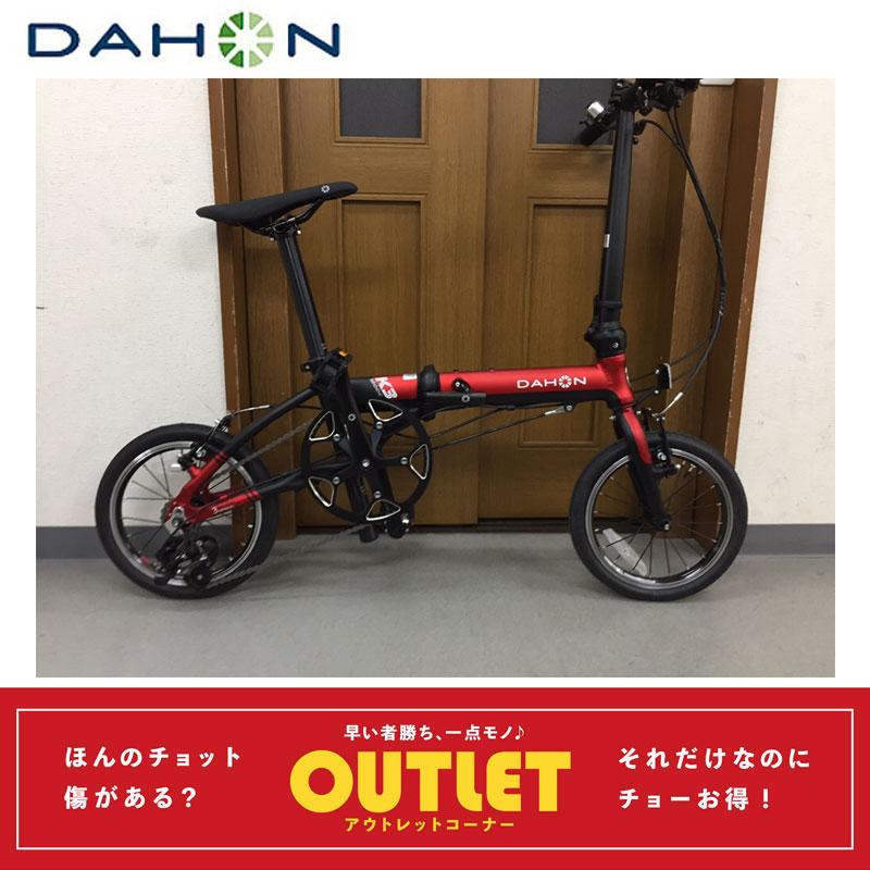DAHON(ダホン、ダホーン)
