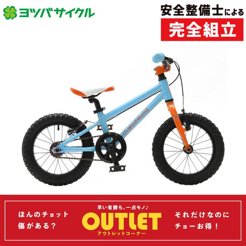 YOTSUBA CYCLE(ヨツバサイクル)