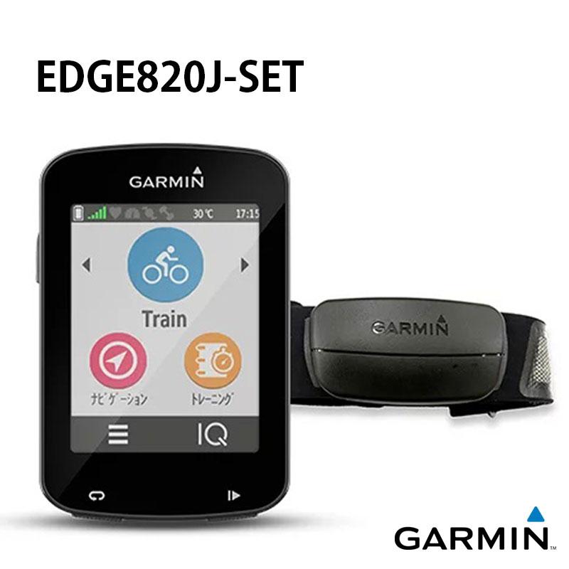 Edge 820
