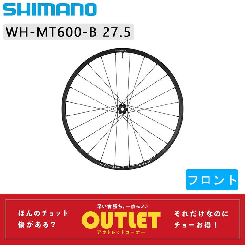 WH-MT600-B 27.5インチ フロント