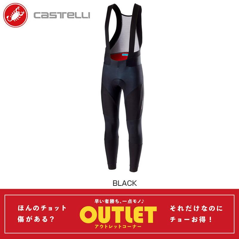 CASTELLI(カステリ)